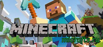 Мод Industrial Craft 2 для Minecraft 1.11.2